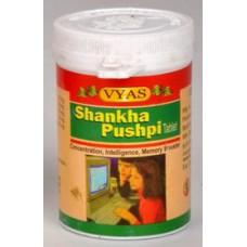 Шанкха Пушпи, 100 таб, производитель Вьяс