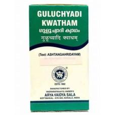 Гулучади Кватхам, для лечения аллергии, 100 таб, производитель Коттаккал Аюрведа