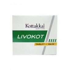 Ливокот, 100 таб, производитель Коттаккал Аюрведа