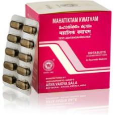 Махатиктам Кватхам, для лечения кожных болезней, 100 таб, производитель Коттаккал Аюрведа