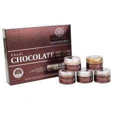 Шоколадный набор против морщин, 70 г Кхади