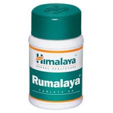 Румалая (Rumalaya) в таблетках