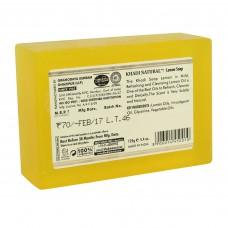Лимон мыло(набор из 2)