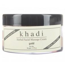 Массажный крем для лица с золотом, 50 г Кхади