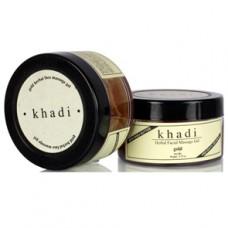Массажный гель для лица с золотом и маслом Ши Кхади  50 гр