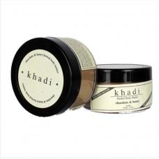 Крем для лица и тела Шоколад и Мед, 50 г, производитель Кхади