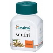 Himalaya Herbals Санти 60 капсул