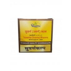 Аюрведа с золотом, от хронических заболеваний, Суварна (Сварна) Бхасма, 100 мг, производитель Дхутапапешвар