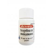 Ширахшуладиваджра Рас: средство от головной боли, 40 таб, производитель Байдьянатх
