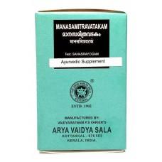 Манасамитра Ватакам для улучшения деятельности мозга, 100 таб, производитель Коттаккал Аюрведа