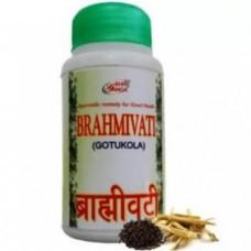 Брахми Вати: тоник для мозга, 200 таб, производитель Шри Ганга