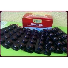 Рактда, кроветворное средство, 100 таб, производитель Махариши Аюрведа