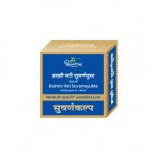 Аюрведа с золотом, тоник для мозга, Брахми Вати Суварнаюкта, 10 таб, производитель Дхутапапешвар
