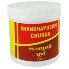 Шанкхапушпи Чурна, 100 г, Вьяс