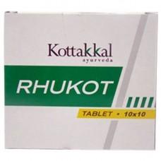 Обезболивающее средство для суставов Рукот, 100 таб, производитель Коттаккал Аюрведа